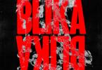 Lil Durk Ft. Only The Family – Blika Blika