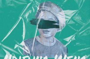 NaakMusiQ Ndifuna Wena Mp3 Download