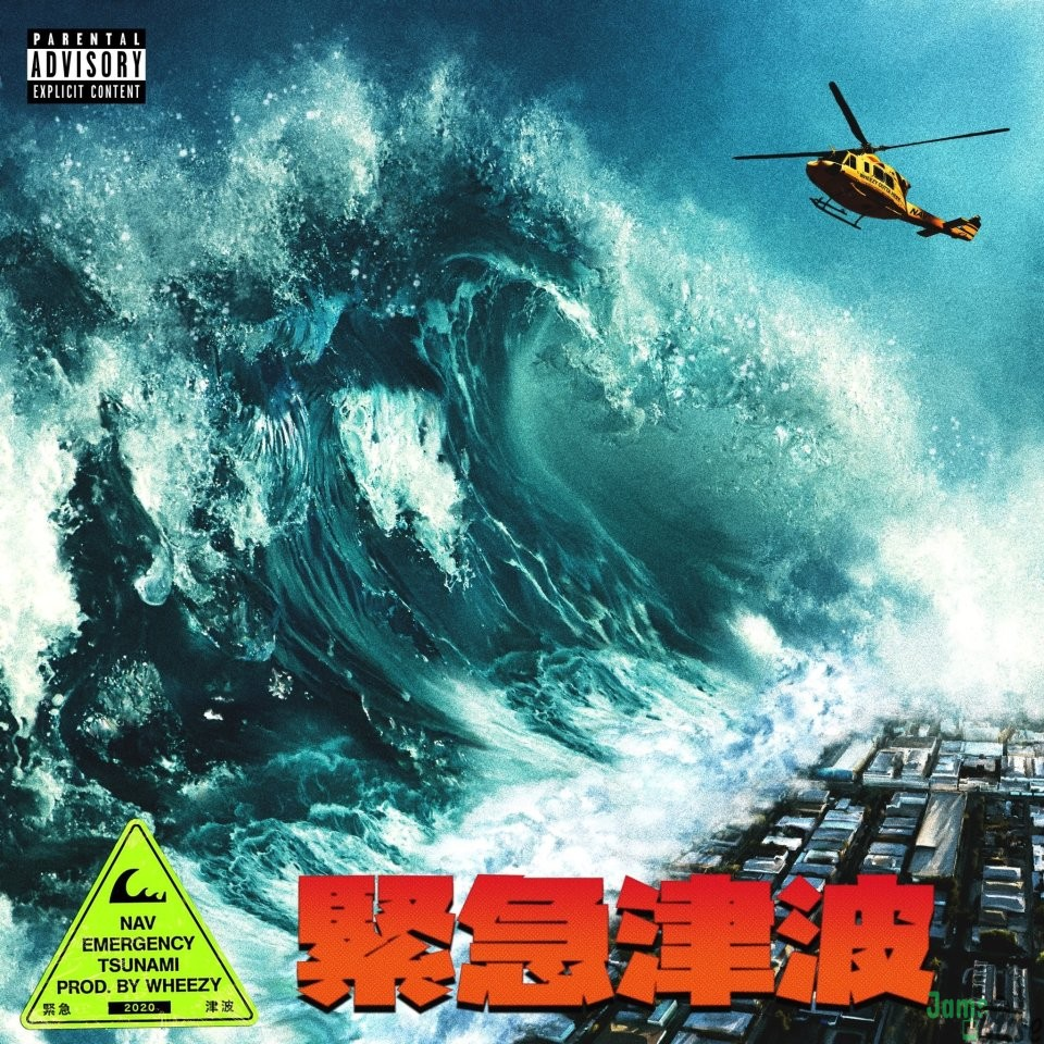 ALBUM: NAV – Emergency Tsunami