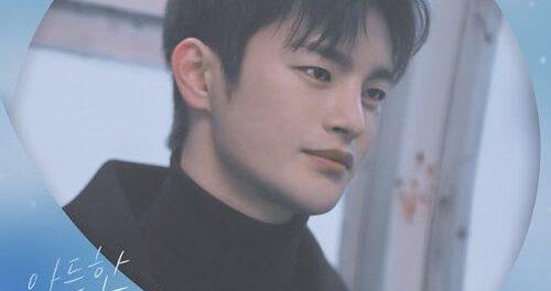 Seo In Guk – Distant Fate