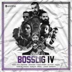 Download Universe Boss Lig IV MP3 Download