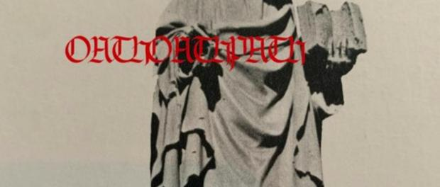 Download Camino Oath MP3 Download
