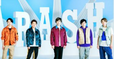 Download ARASHI A-RA-SHI Reborn Mp3 Download